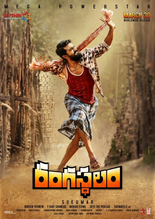Ram Charan's Rangasthalam to be removed from theatres in Tamil Nadu