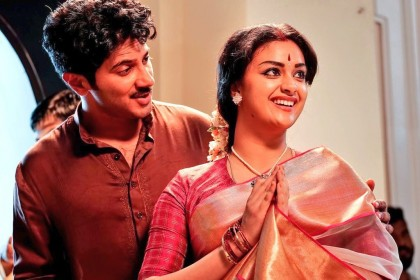 Rana Daggubati is in awe with the looks of Keerthy Suresh and Dulquer Salmaan from Mahanati