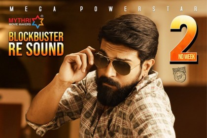 A week after release, Rangasthalam stays strong at box office with over 100 crores in collection