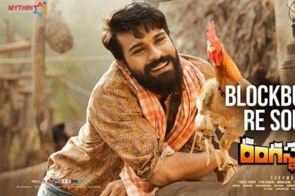 Tollywood Collections: Ram Charan and Samantha Akkineni starrer Rangasthalam goes past 100 crores in 3 days