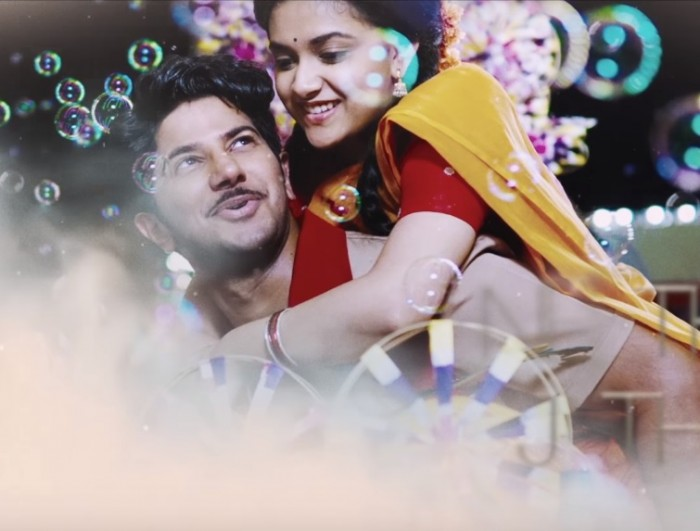 Sada Nannu song from Mahanati is a classic retro romance number