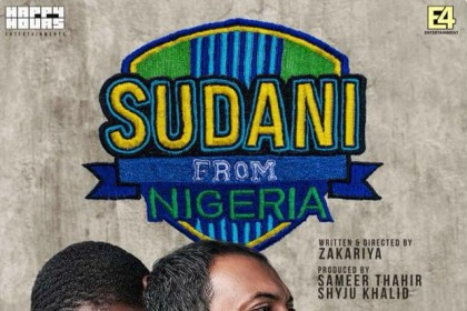 Acclaimed Malayalam film Sudani From Nigeria to be screened at Cannes Festival