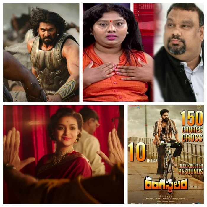 From Sri Reddy to Keerthy Suresh's Mahanati Teaser, here are top newsmakers of the week!