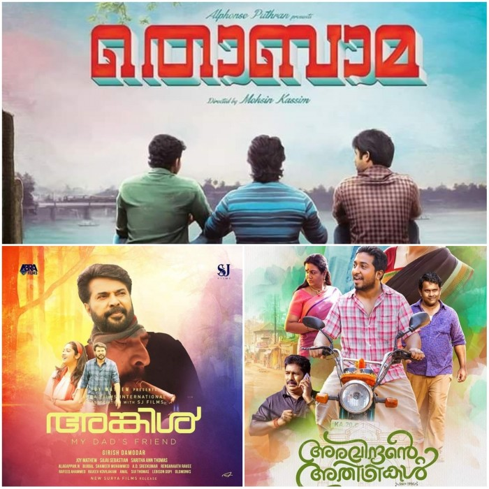BO battle: Mammootty's Uncle VS Vineeth Sreenivasan's Aravindante Athidhikal VS Alphonse Puthren's Thobama