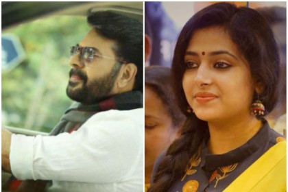 Anu Sithara all praises for Mammootty's film Uncle