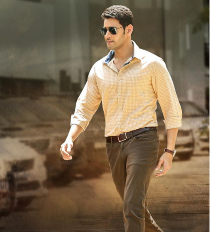 Mahesh Babu's Bharat Ane Nenu witnesses glorious run in Australia!