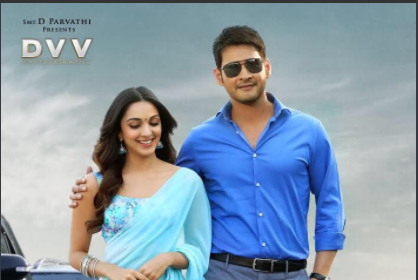 Mahesh Babu's Bharat Ane Nenu to have a sequel? Read here to know!