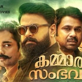 Dileep starrer Kammara Sambhavam Box Office Business!