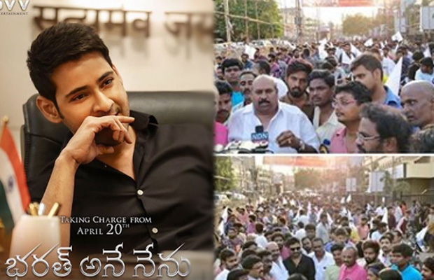 The pre-release buzz for Mahesh Babu's Bharat Ane Nenu is insane, see pics!