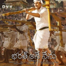 Bharat Ane Nenu box office report: Mahesh Babu starrer enters $2 million club in USA