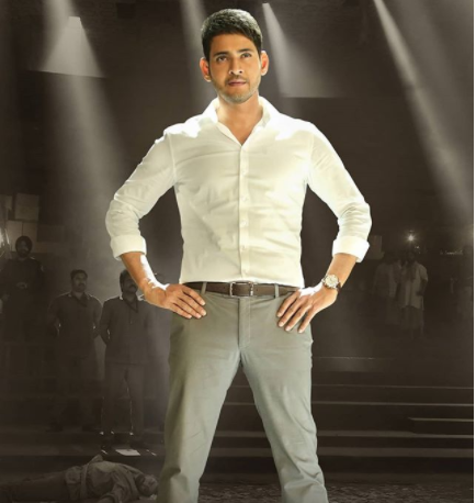 Bharat Ane Nenu Box Office: Mahesh Babu starrer sets new record in Australia!