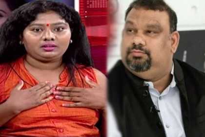 Casting couch: Artist Sunitha's shocking allegations against Mahesh Kathi, here's what happened next