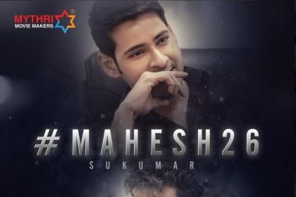 Mahesh Babu to star in Rangasthalam director Sukumar's next, details here!