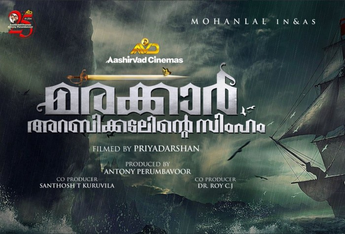 Mohanlal's next with Priyadarshan announced and is titled as Marakkar: Arabikadalinte Simham