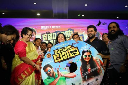 Sukumaran family, Manju Warrier and others grace the audio launch of Mohanlal