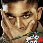 You won't believe who will be the Chief Guest at Allu Arjun's Naa Peru Surya pre-release event