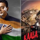 Kamal Haasan's much-awaited Vishwaroopam 2 to release before Rajinikanth's Kaala?
