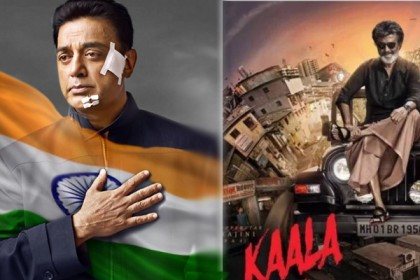 Kamal Haasan's much-awaited Vishwaroopam 2 to release before Rajinikanth's Kaala?