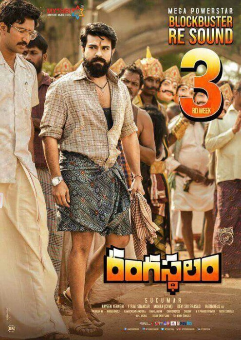 Rangasthalam box office business: Ram Charan and Samantha starrer continues strong run