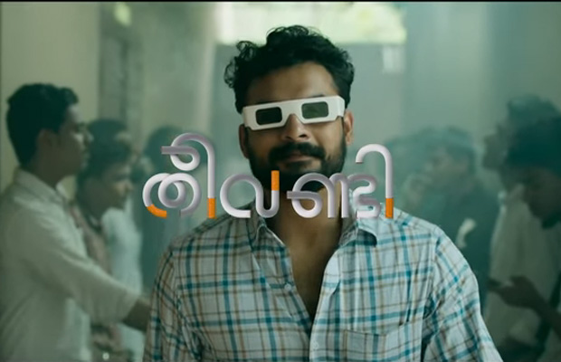 Tovino Thomas's Theevandi teaser out: Shows the life of a chain smoker