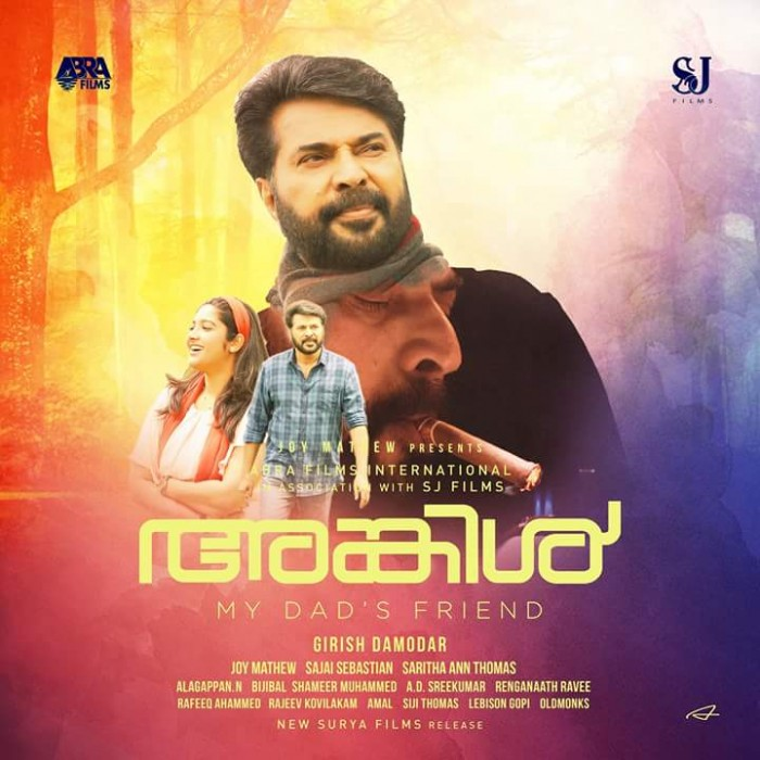 Mammooty starrer Uncle tweet review: Could the film impress the audience?