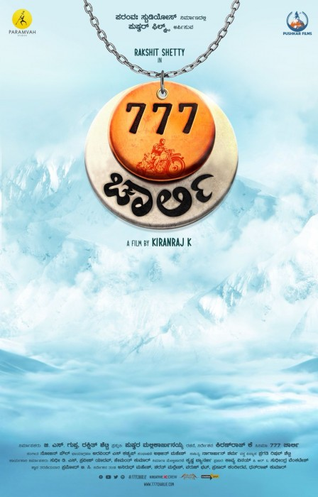 Title poster of Rakshit Shetty starrer 777 Charlie is out now