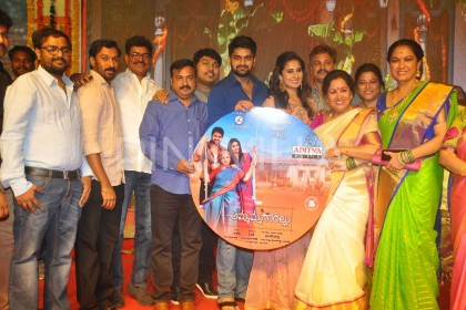 Photos: Pre-release event of Naga Shaurya and Shamili starrer Ammammagari Illu