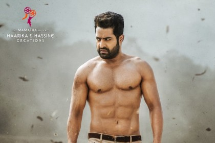 Jr NTR-Trivikram Srinivas film titled Aravindha Sametha; Actor's six-pack in poster will blow your mind away