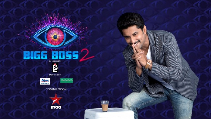 Official! Actor Nani will host the second season of Bigg Boss Telugu