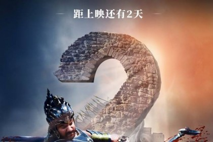 Baahubali 2 China Collections: This SS Rajamouli's magnum opus gets a gigantic opening on day 1
