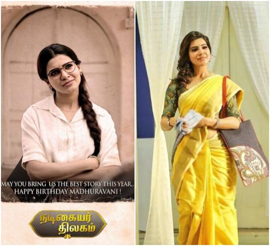 Samantha Akkineni gearing up for double bonanza this week – Irumbu Thirai and Nadigaiyar Thilagam