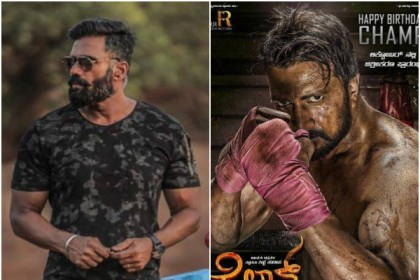 Suneil Shetty to make a comeback in Kannada cinema with Kiccha Sudeep's upcoming film