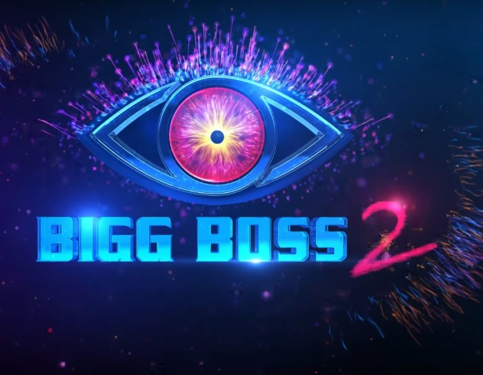 As Nani begins shooting for second season of Bigg Boss Telugu, here's a list of probable participants