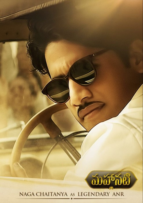 Naga Chaitanya's look as Akkineni Nageswar Rao in Mahanati will blow your mind away