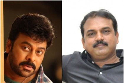 Post Sye Raa, Chiranjeevi to collaborate with Siva Koratala? This is what we know!