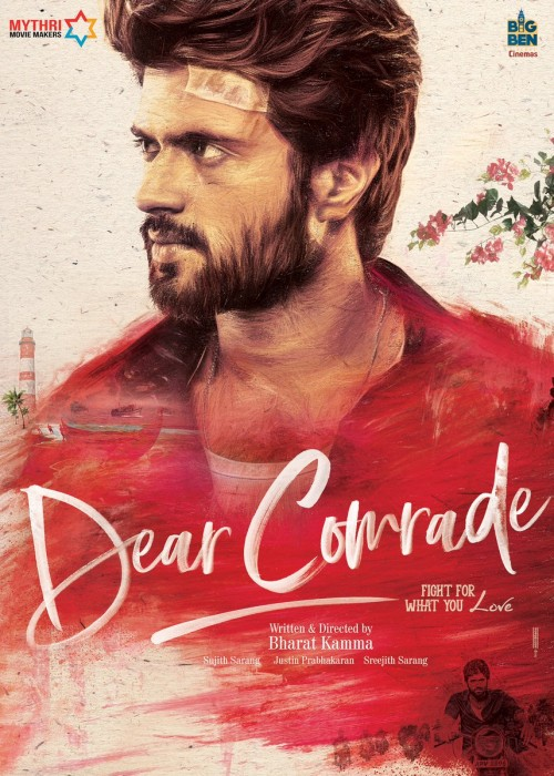 Vijay Deverakonda's next titled Dear Comrade; To be directed by debutante Bharat Kamma