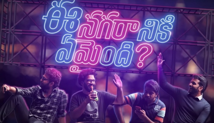 Ee Nagariniki Emaindi Motion poster: Tharun Bhascker comes up with another wacky tale