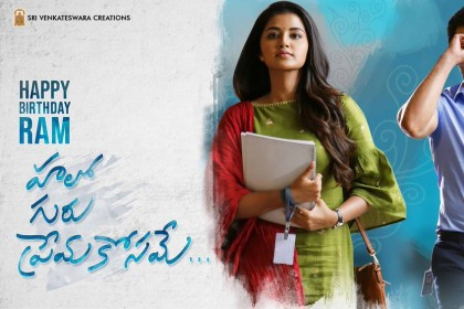 First look of Ram Pothineni and Anupama Parameswaran starrer Hello Guru Prema Kosame is out now