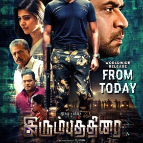 Irumbu Thirai Movie Review: A peachy thriller that's worth your buck