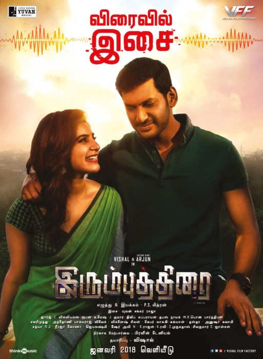 Irumbu Thirai tweet review: Could Vishal-Samantha starrer impress the audience?