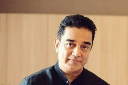 Confirmed! Kamal Haasan will host the second season of Bigg Boss Tamil