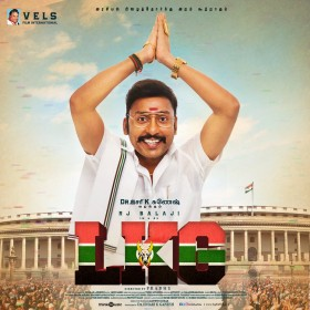 RJ Balaji and Priya Anand pair up for a political satire titled LKG