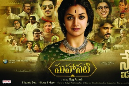 Keerthy Suresh and Dulquer Salmaan starrer Mahanati strikes gold at the US box office on day 1