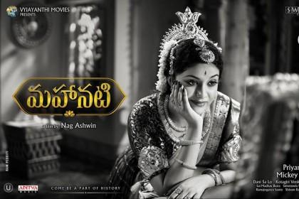 Mahanati First Day Box Office Report: Savitri biopic makes it big