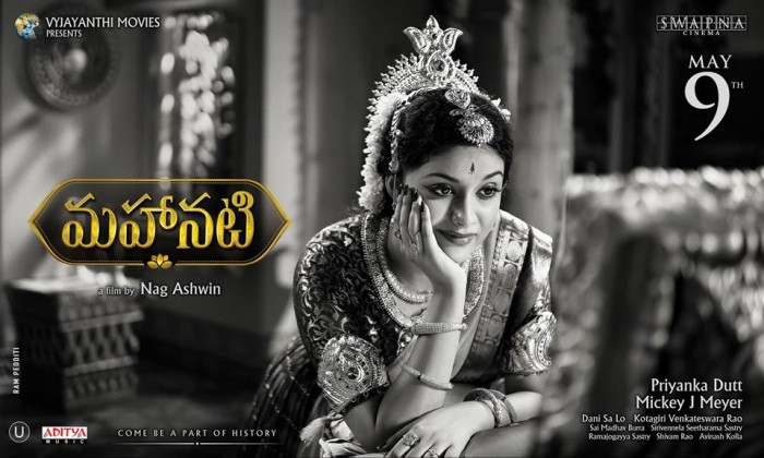 Mahanati First Day Box Office Report: Savitri biopic makes it big