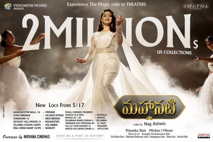 Keerthy Suresh starrer Mahanati continues its terrific run in US; Goes past $2 million