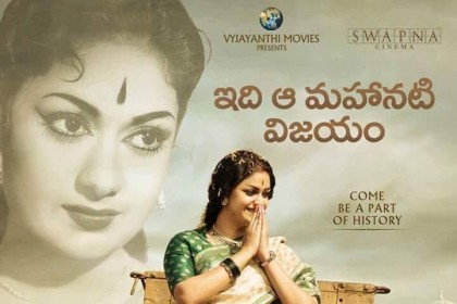 Box Office Report: Mahanati not far away from one million dollars in the US