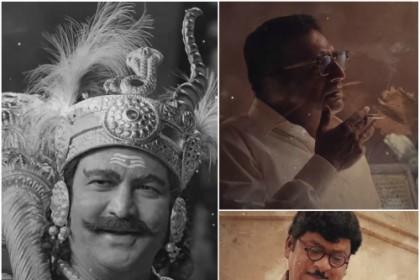 Star Cast of Mahanati: Mohan Babu as SV Ranga Rao, Prakash Raj as Chakrapani, Krish as KV Reddy and others