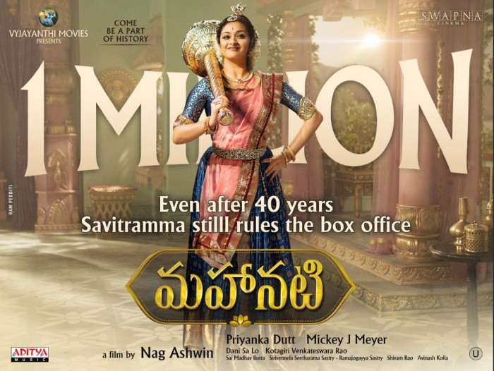 Box Office Report: Mahanati goes past $1 million in the US in just four days