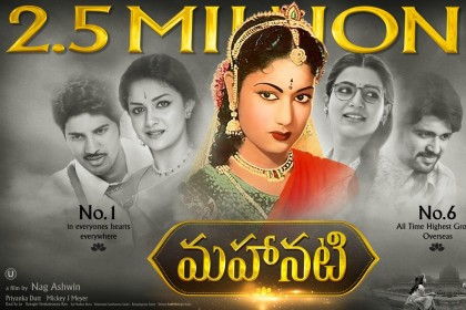 Keerthy Suresh starrer Mahanati goes past $2.5 million at the US box office
